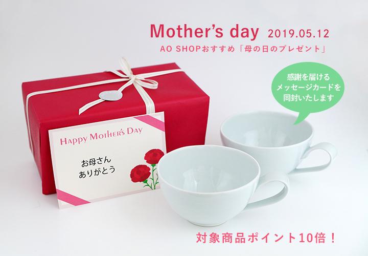 波佐見焼 陶房青 吉村陶苑 母の日 プレゼント 父の日 ギフト お茶碗 富士山 ペア